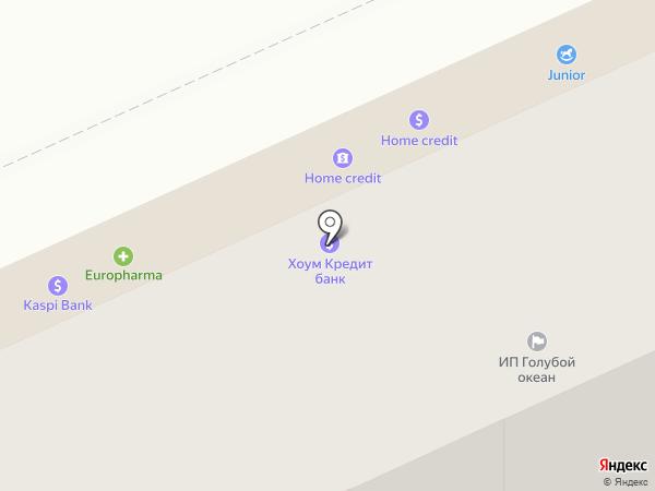 Платежный терминал, Банк Хоум Кредит ДБ на карте Караганды