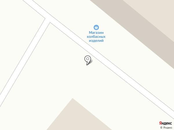 Скатертью дорожка на карте Караганды