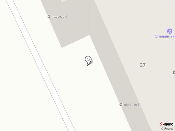 Бесплатная справочная служба о наличии медикаментов в аптеках на карте Караганды