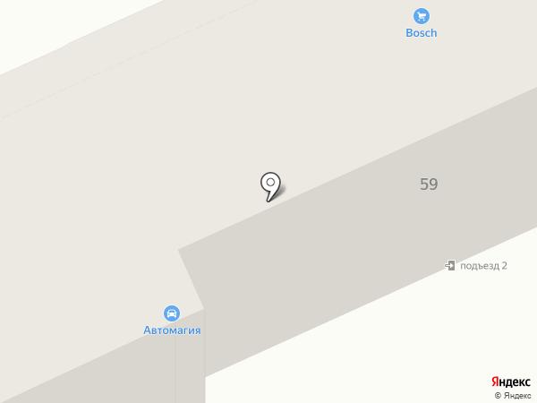 Bosch на карте Караганды