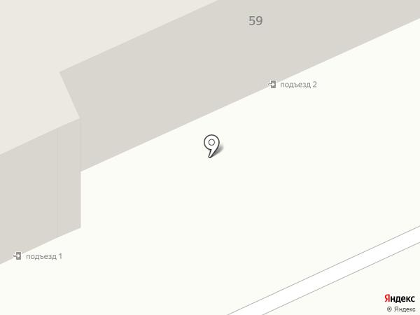 Линия любви на карте Караганды