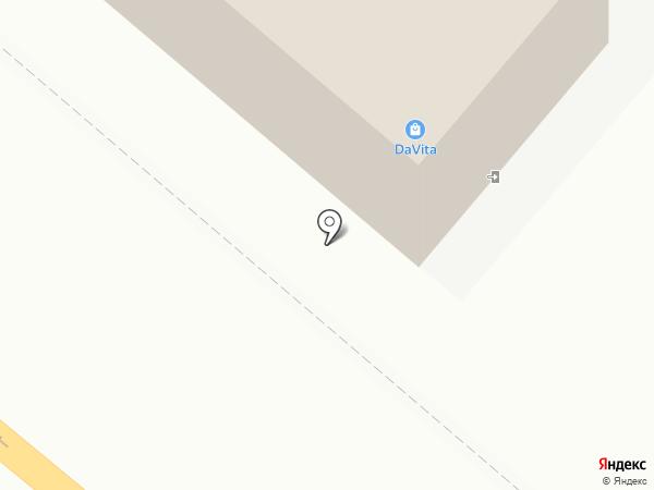 Avon на карте Караганды