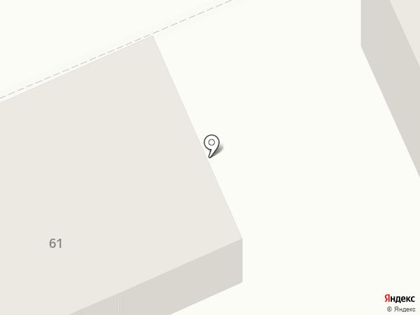 Прованс на карте Караганды