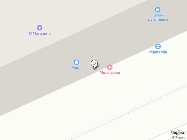 Мирэ на карте Караганды