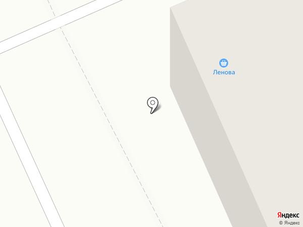 Ленова на карте Караганды