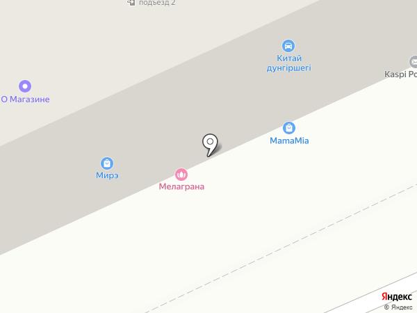 Китайская лавка на карте Караганды