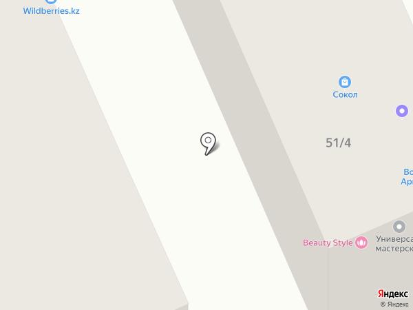Альянс на карте Караганды