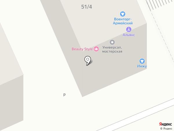 Ёжик на карте Караганды
