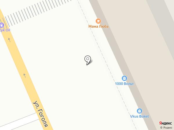 TRAVELMIR, ТОО на карте Караганды