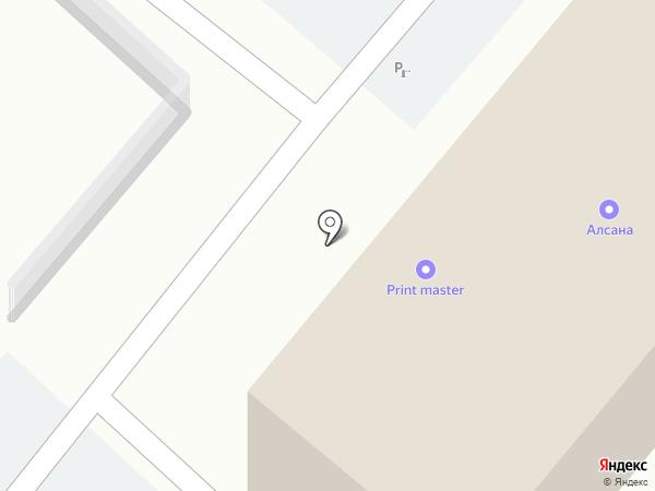 Dipner на карте Караганды