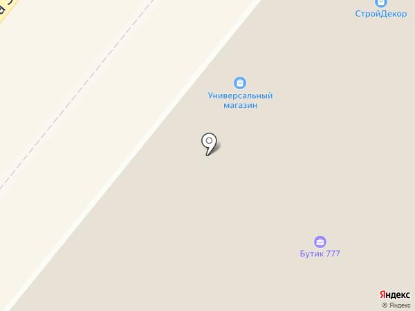 Мир штор на карте Караганды