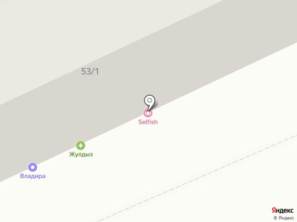 Hookah House на карте Караганды