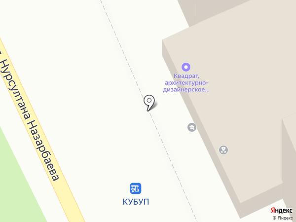 KEGOC на карте Караганды