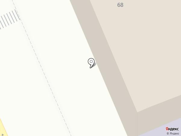 Институт развития электроэнергетики и энергосбережения, АО на карте Караганды
