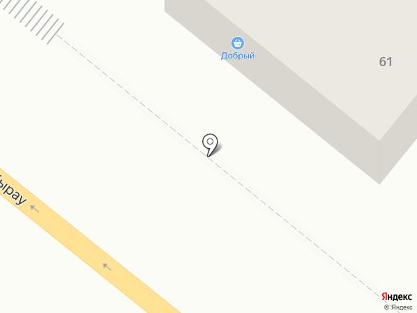 Тойбастар на карте Караганды