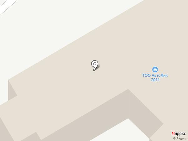 Алсека, ТОО на карте Караганды