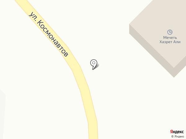 Хазрет Али на карте Караганды