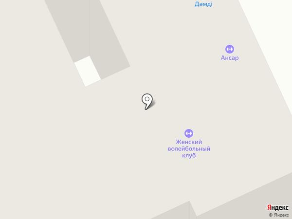Дәмді на карте Караганды