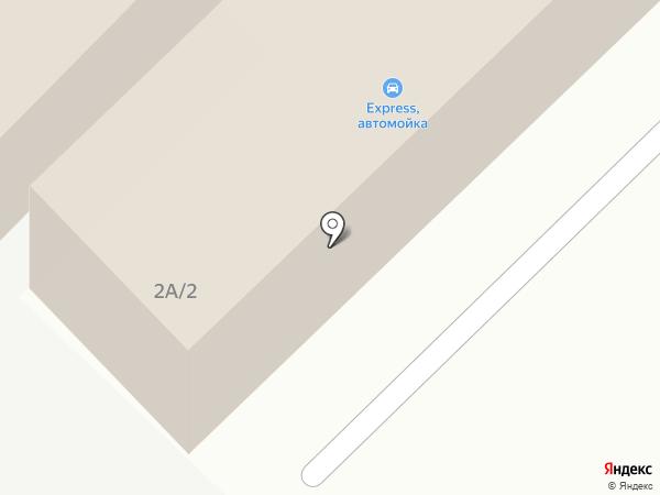 Express на карте Караганды
