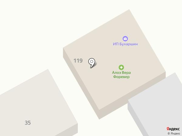 Бизнес-центр на карте Караганды