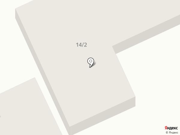 Сакура на карте Караганды
