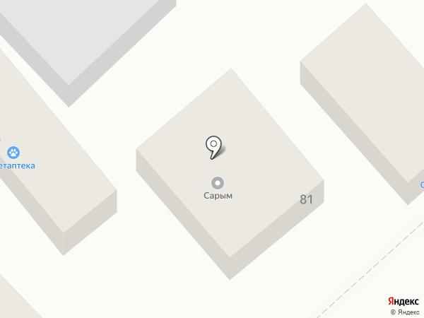 Ветеринарный стационар на карте Караганды
