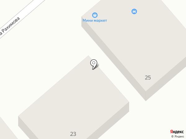 Айнар на карте Караганды