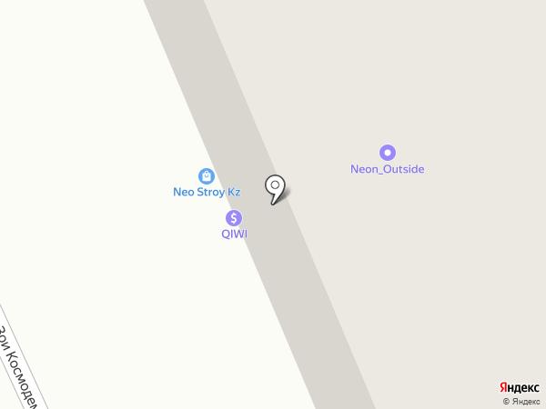 Сервис центр 9350 на карте Караганды