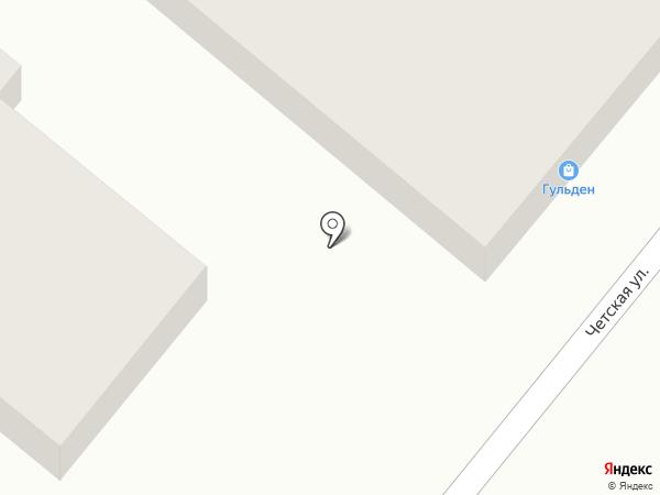 Бухгалтерская компания на карте Караганды