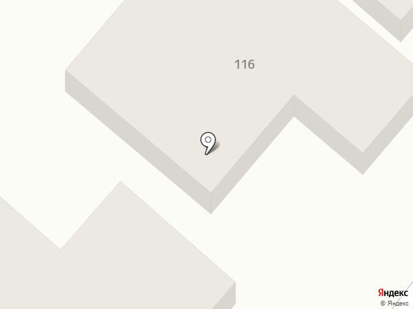 Грузотакси на карте Караганды