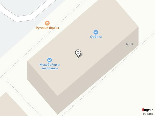 Авто Әлемi на карте Караганды