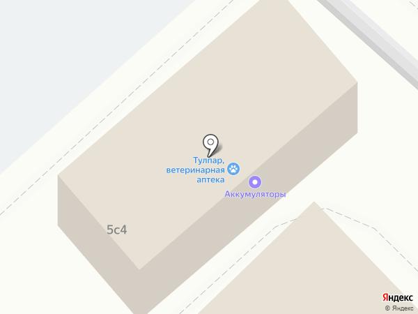 Магазин автотоваров на карте Караганды