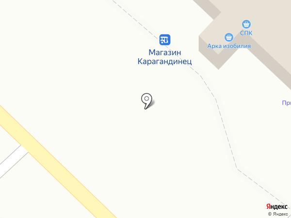 Арка изобилия на карте Караганды