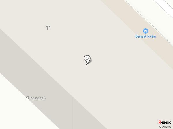 Мясной магазин на карте Караганды