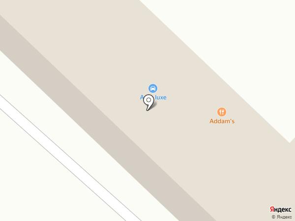 Аракс-2005, ТОО на карте Караганды