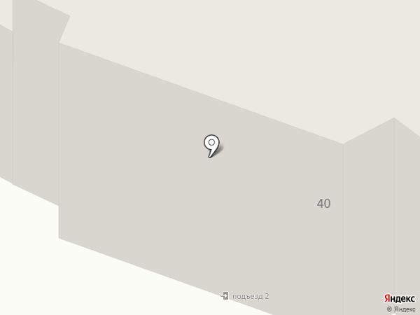 Pauza, ТОО на карте Караганды