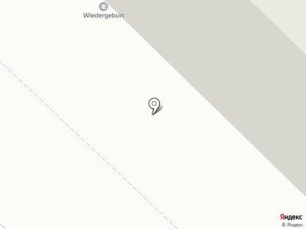 Geek Lab на карте Караганды