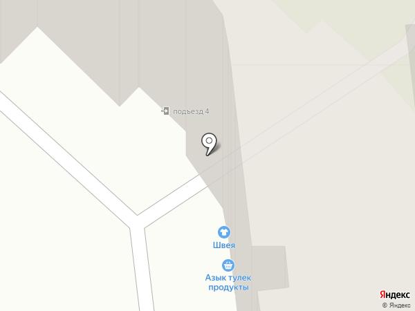 А-Гивиомика, ТОО на карте Караганды