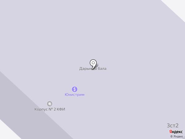 Феникс на карте Караганды
