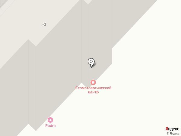 Ar Studio на карте Караганды