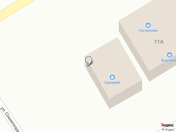 Трибуна на карте Горячего Ключа