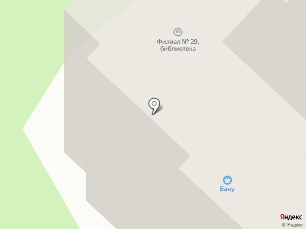 Успех на карте Караганды