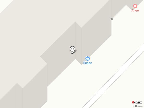 АкваLife на карте Караганды
