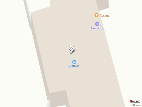 Автомойка на 30-м на карте Караганды