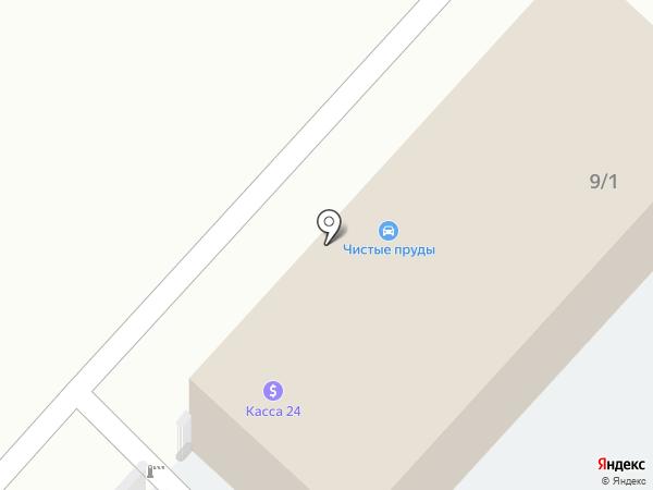 У Снупа на карте Караганды