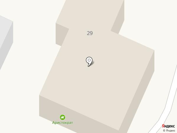 Лошади Омска на карте Горячего Ключа
