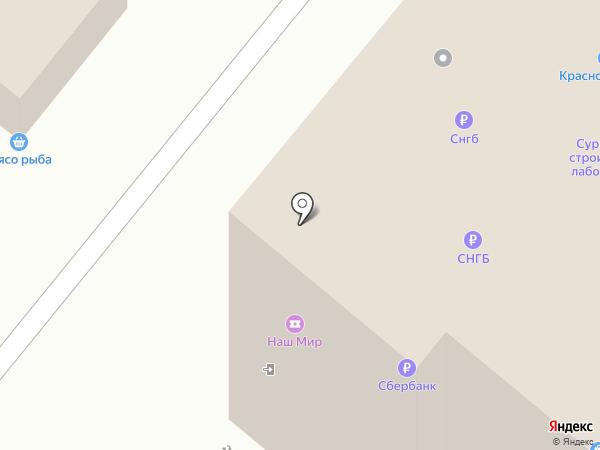 Банкомат, Сбербанк, ПАО на карте Барсово