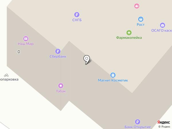 Банкомат, Западно-Сибирский банк Сбербанка России на карте Барсово