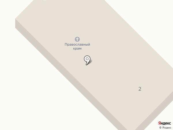 Крестовоздвиженский храм на карте Караганды