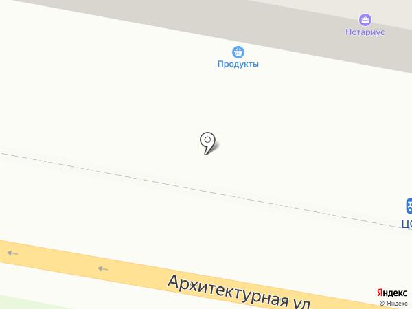Нотариус Хе Н.В. на карте Караганды